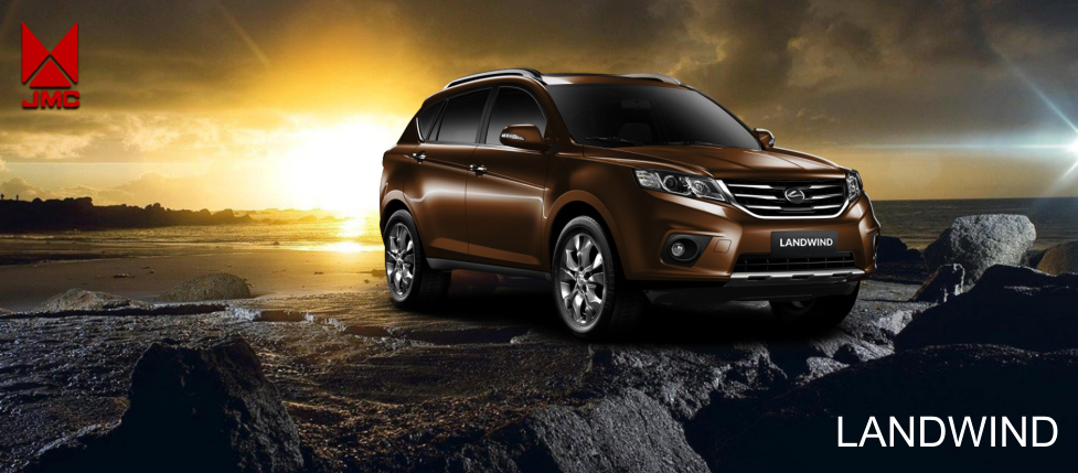 landwind sunset brown
