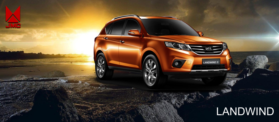 landwind sunset orange